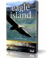 Орлиный остров / Eagle Island (2005)